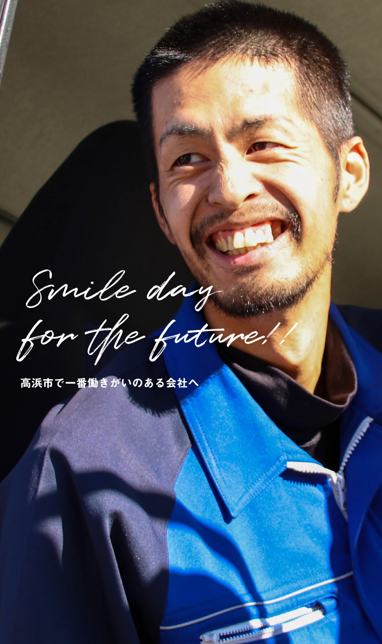 Smile day for the futurel!!!